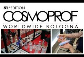 Cosmoprof 2018 выставка упаковки и косметики Болонья Италия